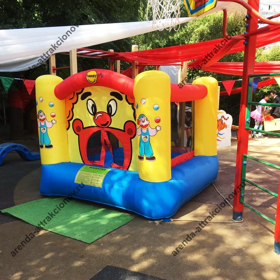 Батут Клоун в аренду на детский праздник