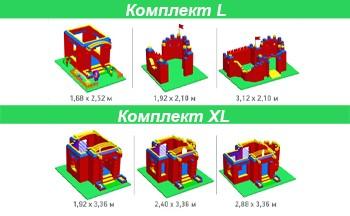 крепость из кубиков лего