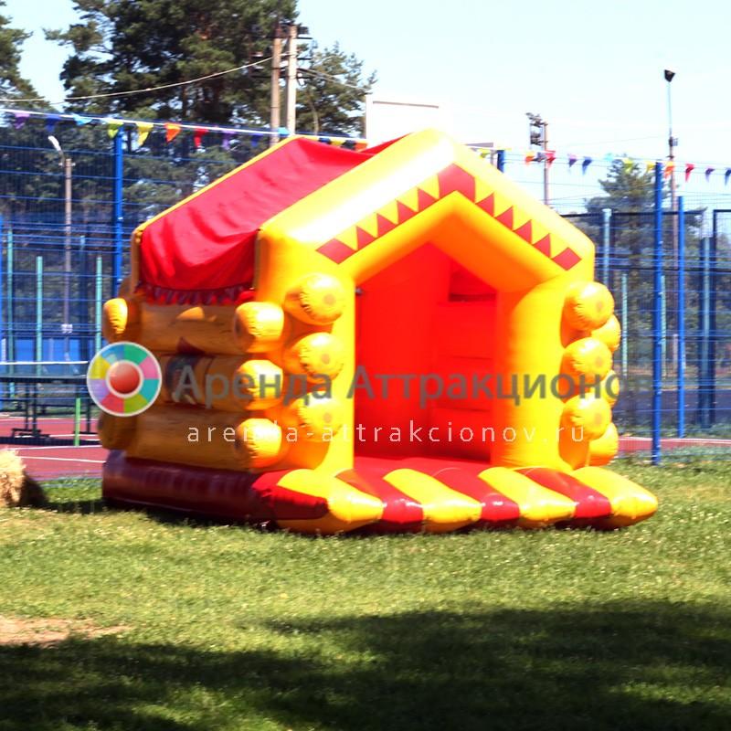 Аттракцион Батут «Избушка» аренда на детский праздник