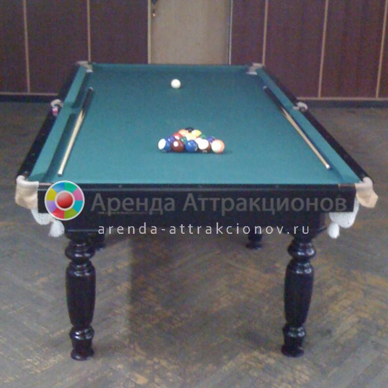 Аренда аттракциона Бильярдный стол