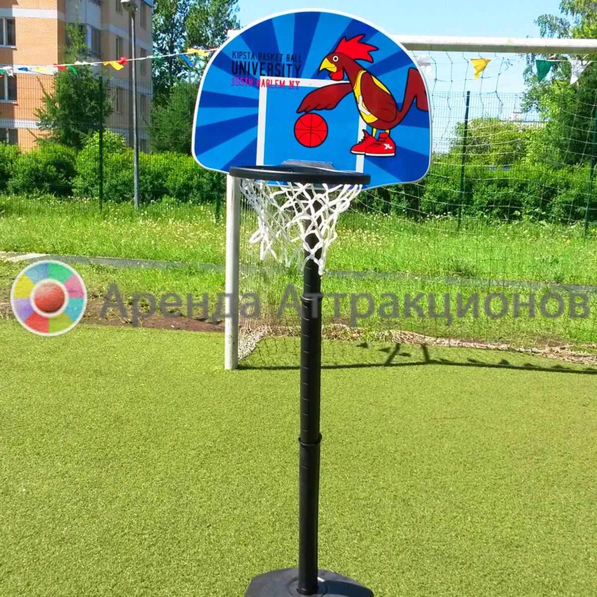 Аренда аттракциона Детский баскетбол