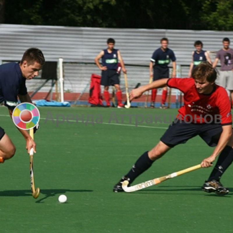 Аренда аттракциона Хоккей на траве на мероприятие