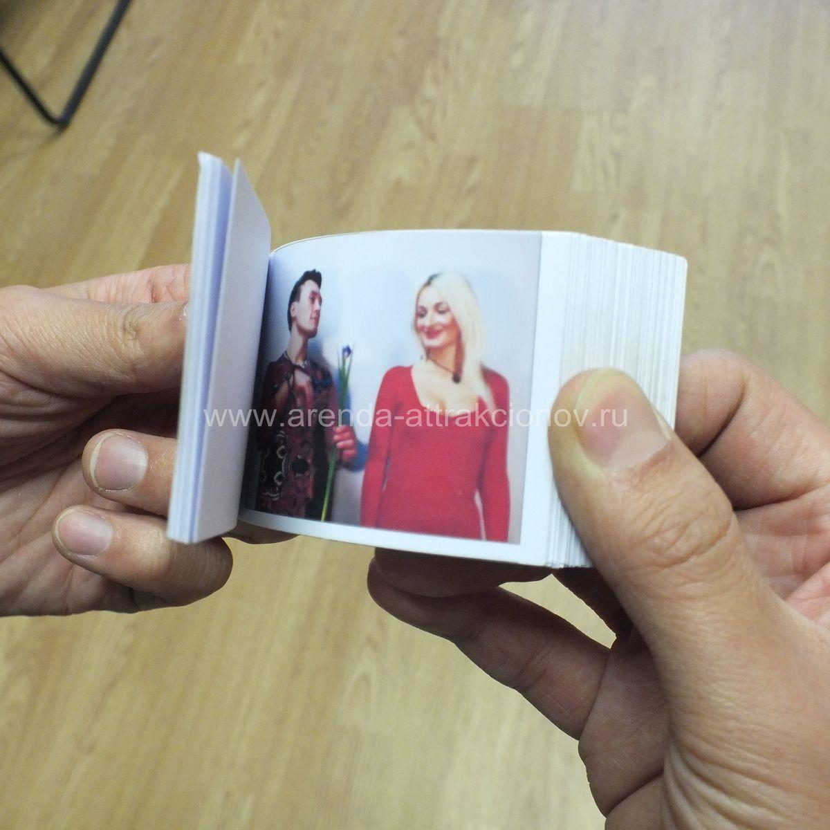Волшебная книга в которой фотографии оживают