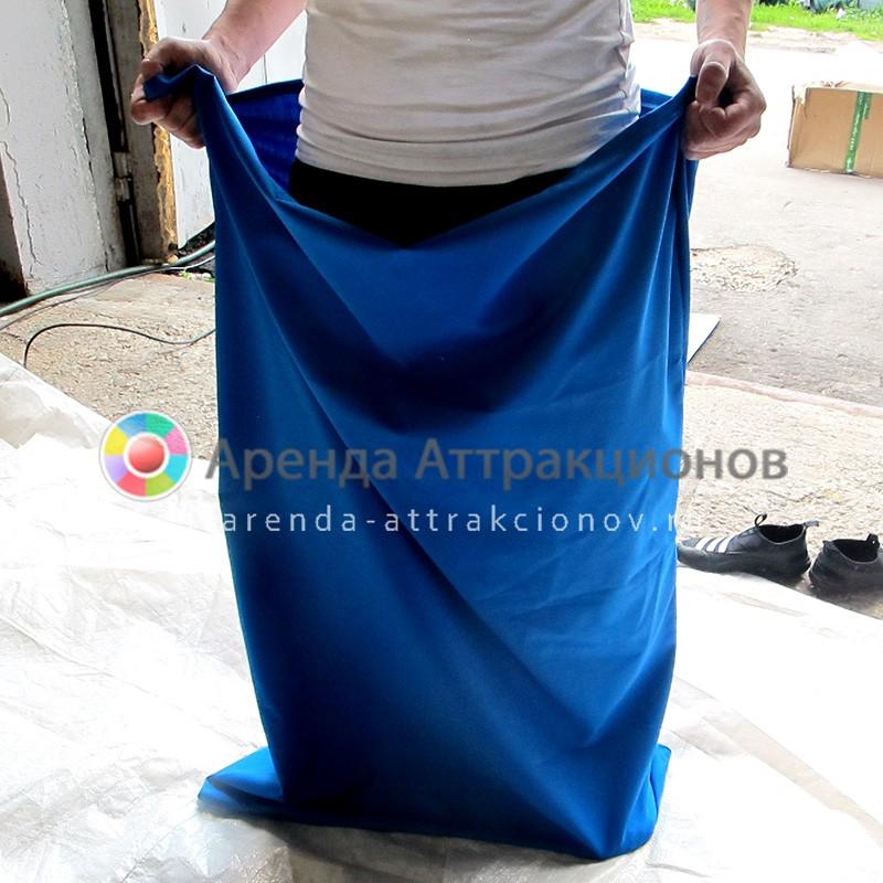 Мешки эстафетные в аренду на мероприятие