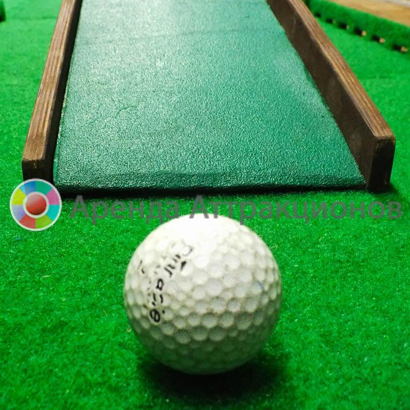 Все для игры в мини гольф