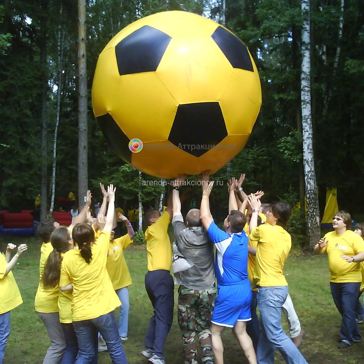 Гигантский футбольный мяч в аренду