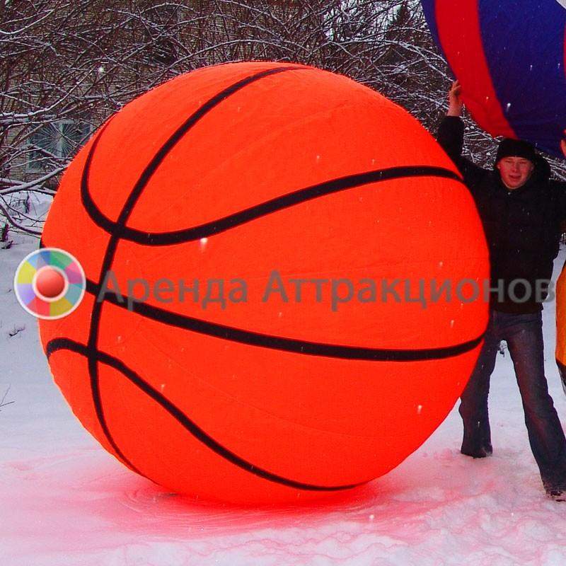 Гигантский баскетбольный мяч в аренду