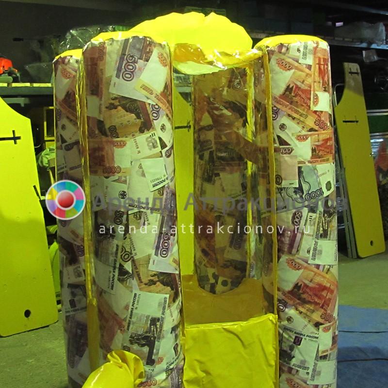 Надувная денежная кабина