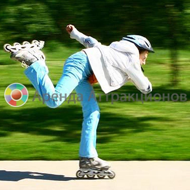 Аренда спортивных роликовых коньков на мероприятие