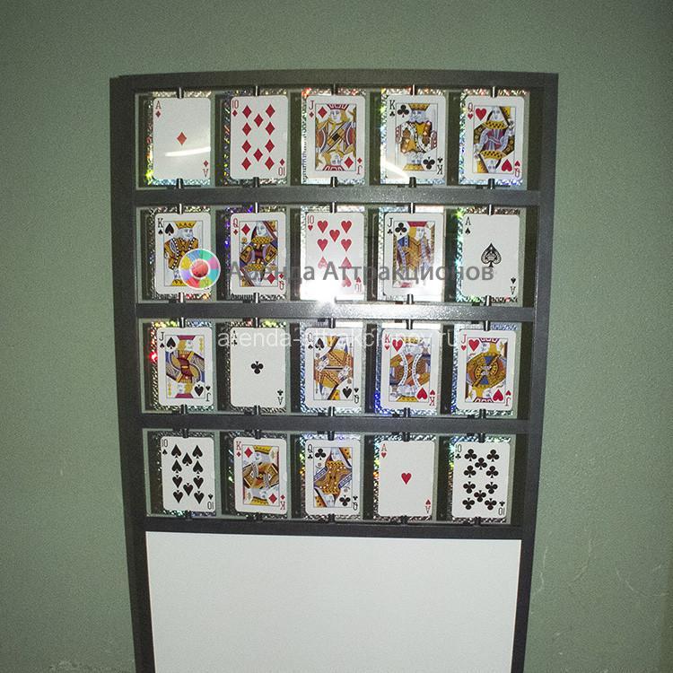 Аренда аттракциона Карточный стенд на мероприятие