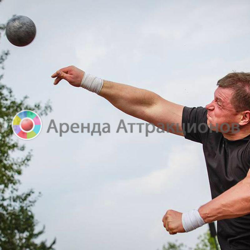 Аттракцион Толкание ядра на спортивных состязаниях.
