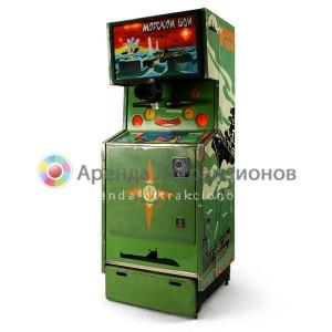 СССР Игровые аппараты прокат