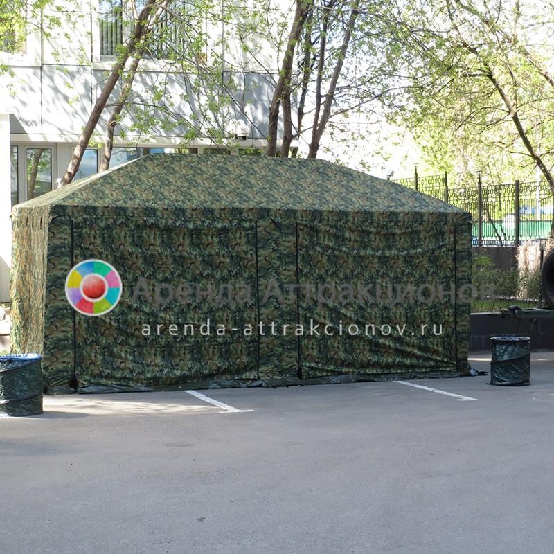 камуфляжная палатка для выездной кухни