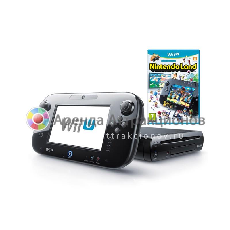 Аренда аттракциона Приставка «Nintendo Wii U»