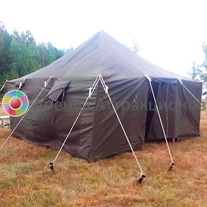 Армейская палатка аренда