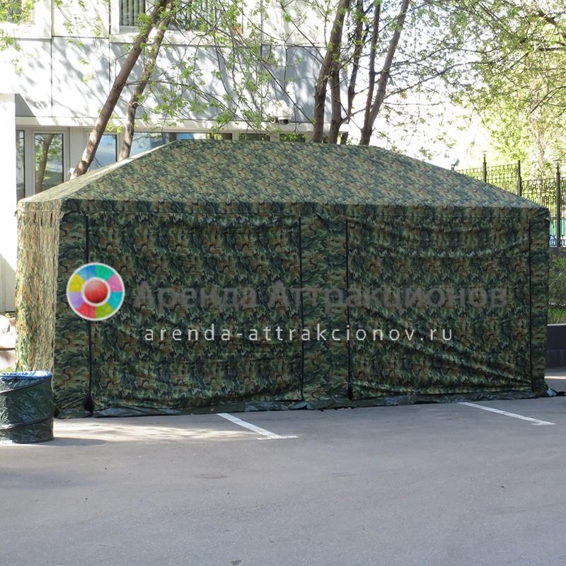Камуфляжная палатка аренда