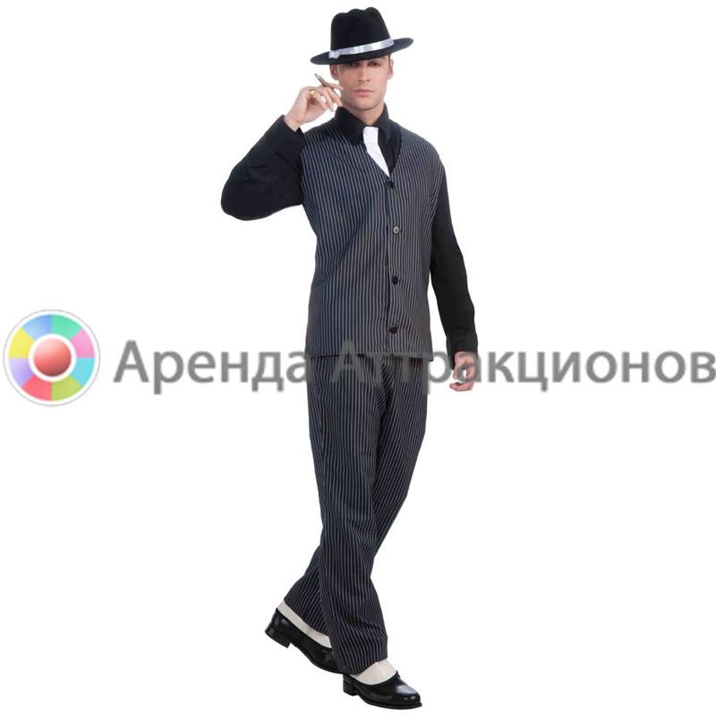 Гангстерский костюм в аренду на мероприятие