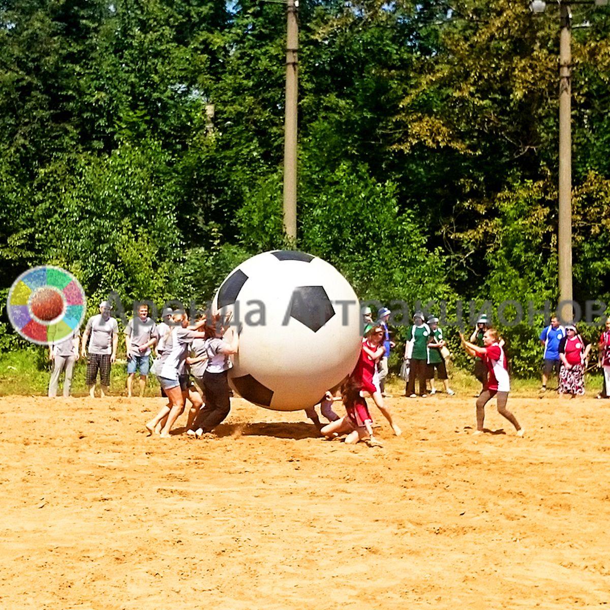 Аренда надувного аттракциона Футбол гигантский
