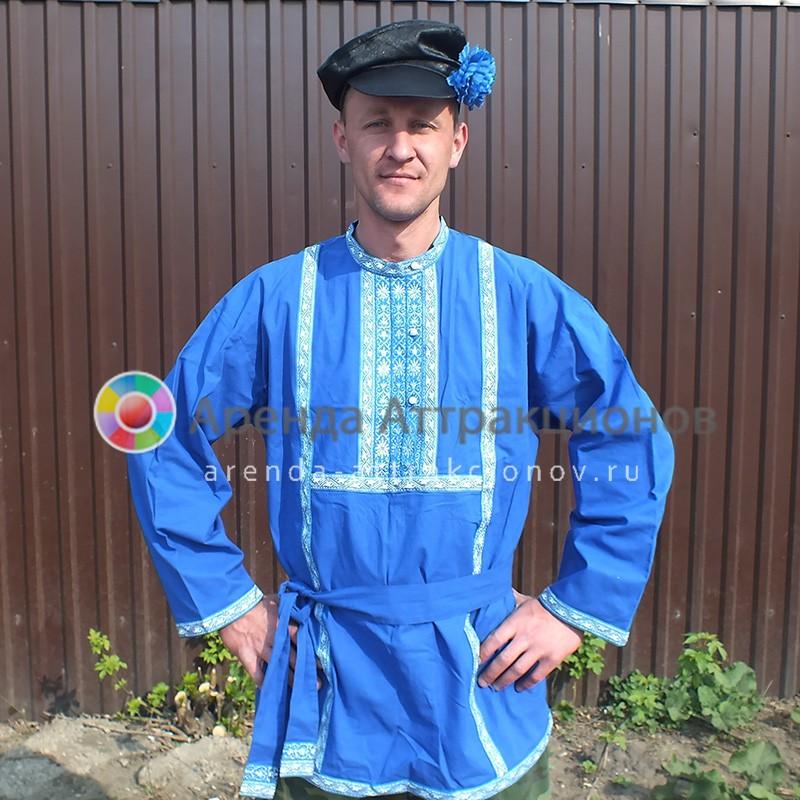 Аренда Национального костюма на мероприятие