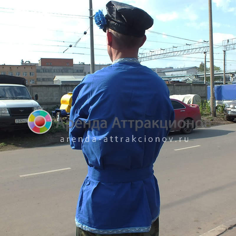 Аренда костюма Национальный