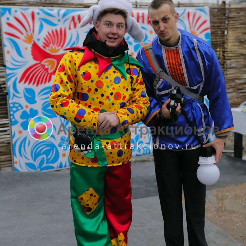 Аренда костюма Скоморох на мероприятие