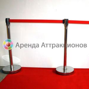 Столбики для ограждения аренда оборудования