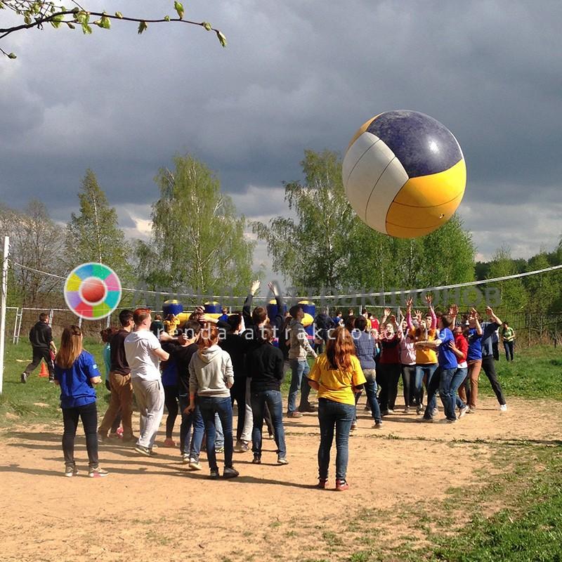 Аренда Волейбола с гигантским мячом