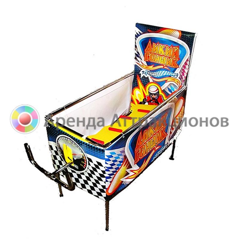Машинка «Дикий гонщик» на детское мероприятие