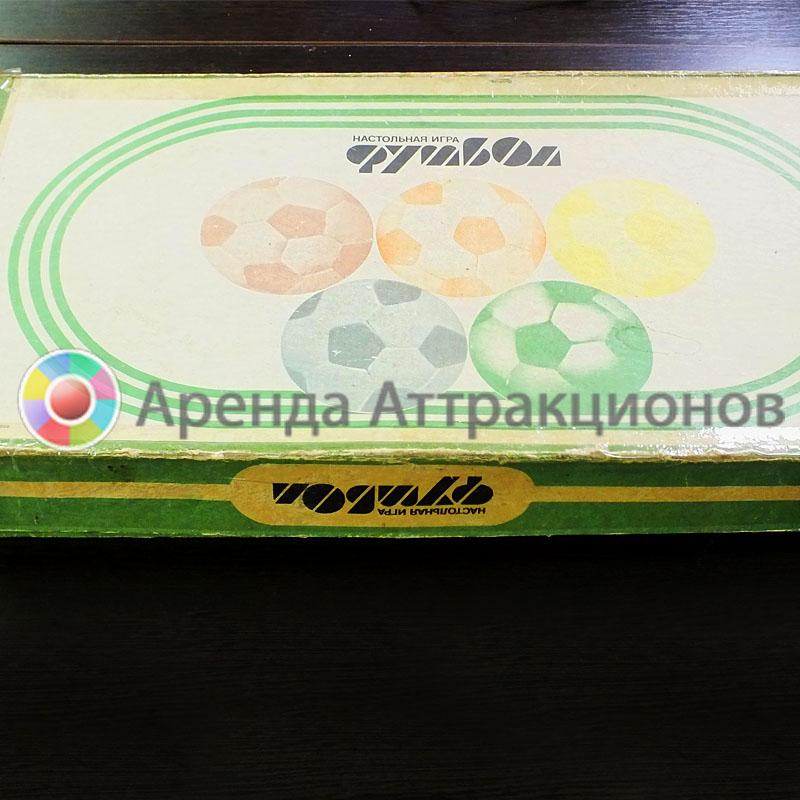 Настольная игра СССР Футбол на мероприятие