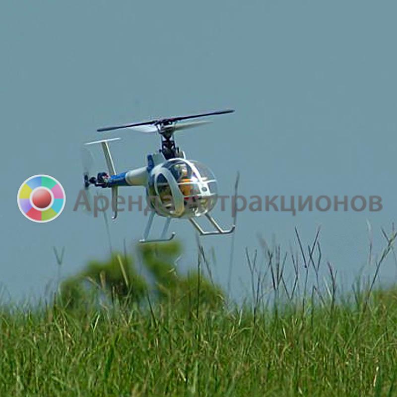 Аренда радиоуправляемого Вертолета на мероприятие