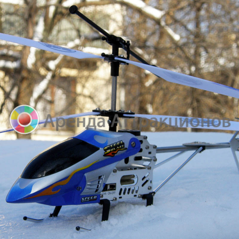Вертолет на радиоуправлении в аренду