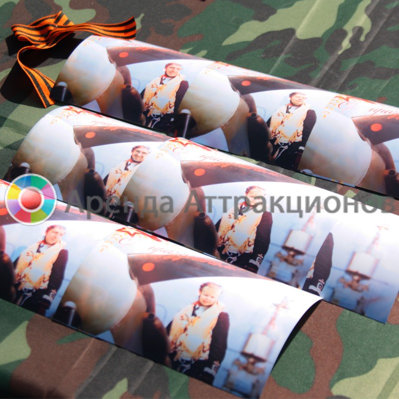 Аренда выездной фотостудии Военная