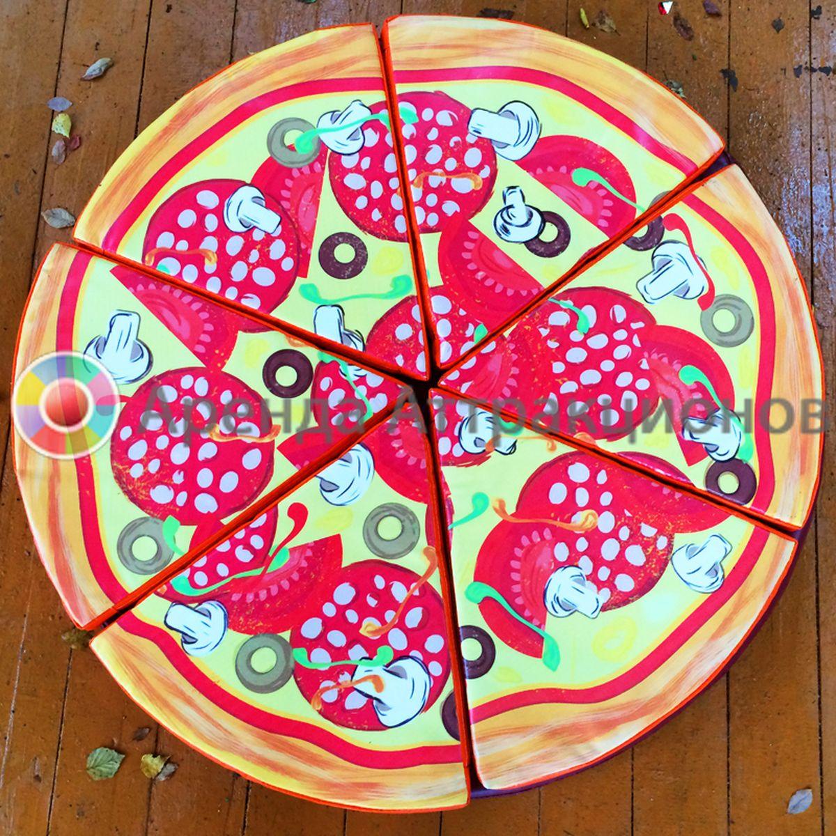 Доставка пиццы аренда на мероприятие