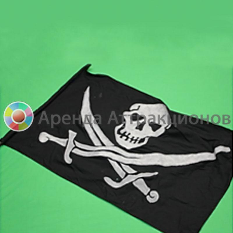 Пиратский флаг в аренду на мероприятие