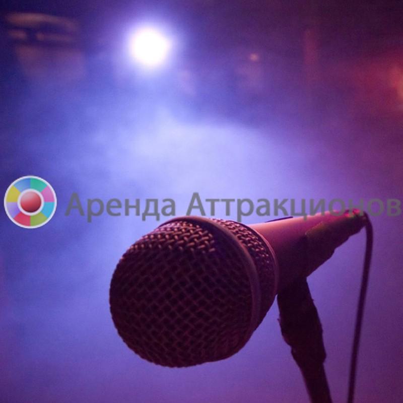 Караоке с русскими песнями