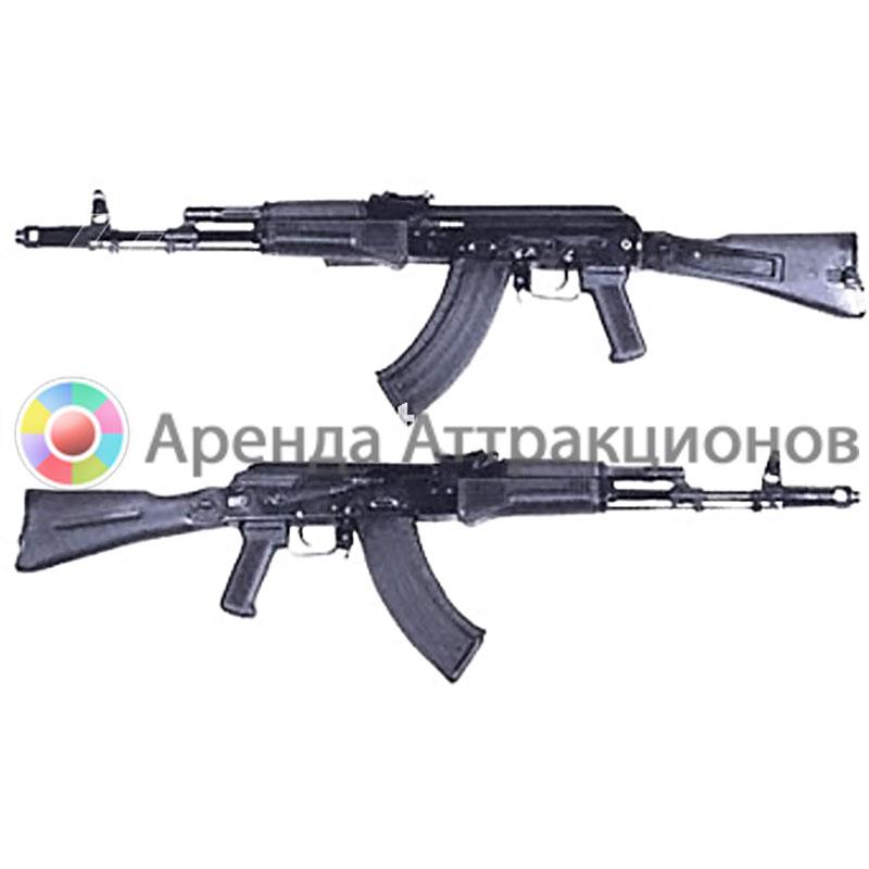 Оружие армейское - Военный реквизит