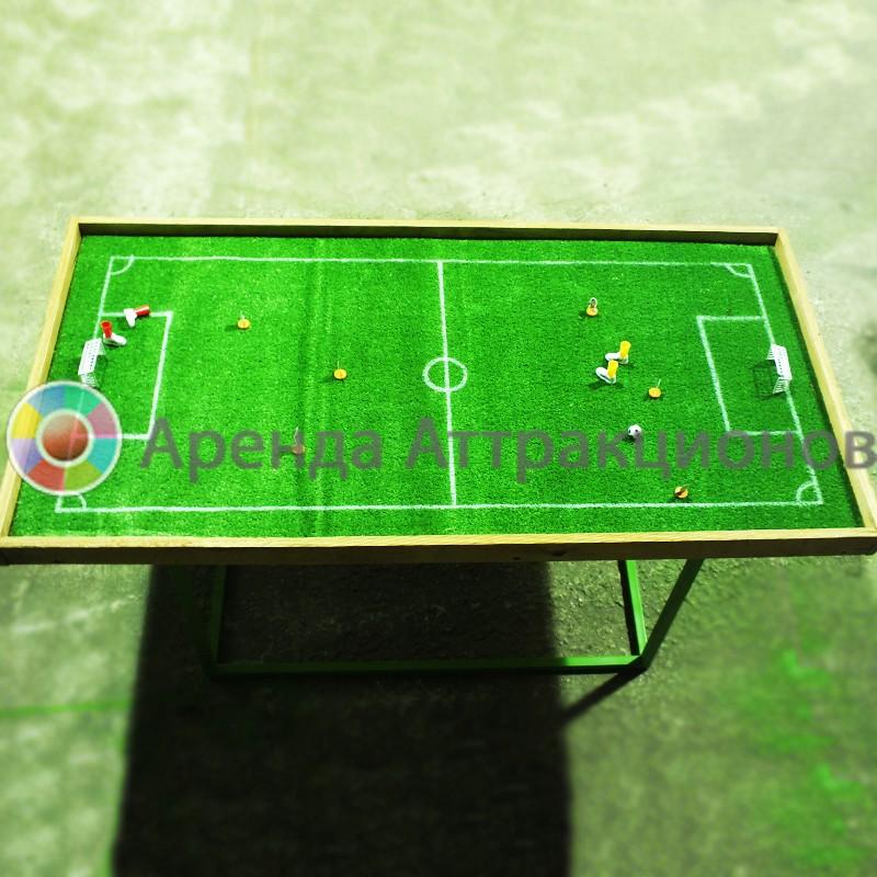 Пальчиковый футбол в аренду на мероприятие