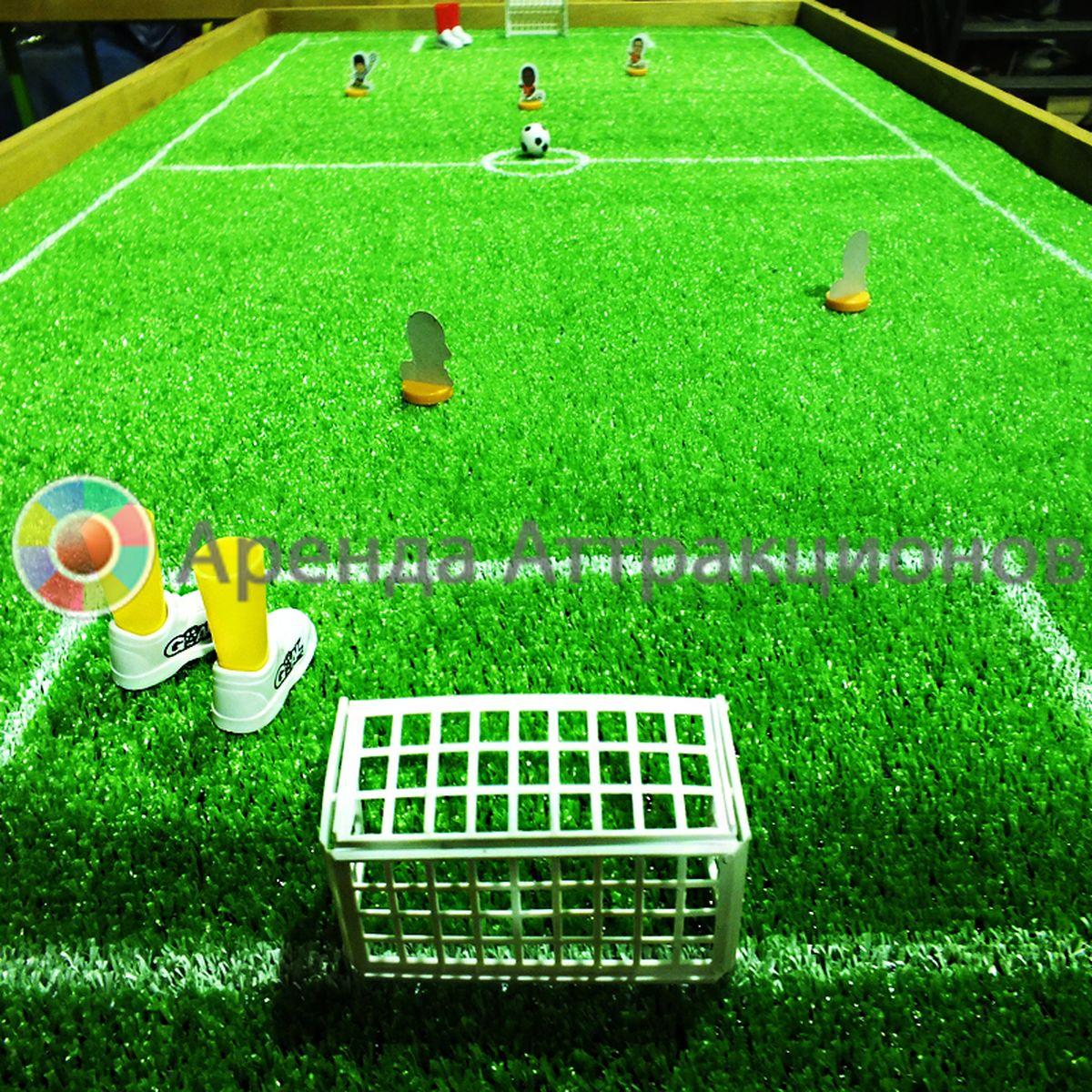 Аренда пальчикового футбола на мероприятие