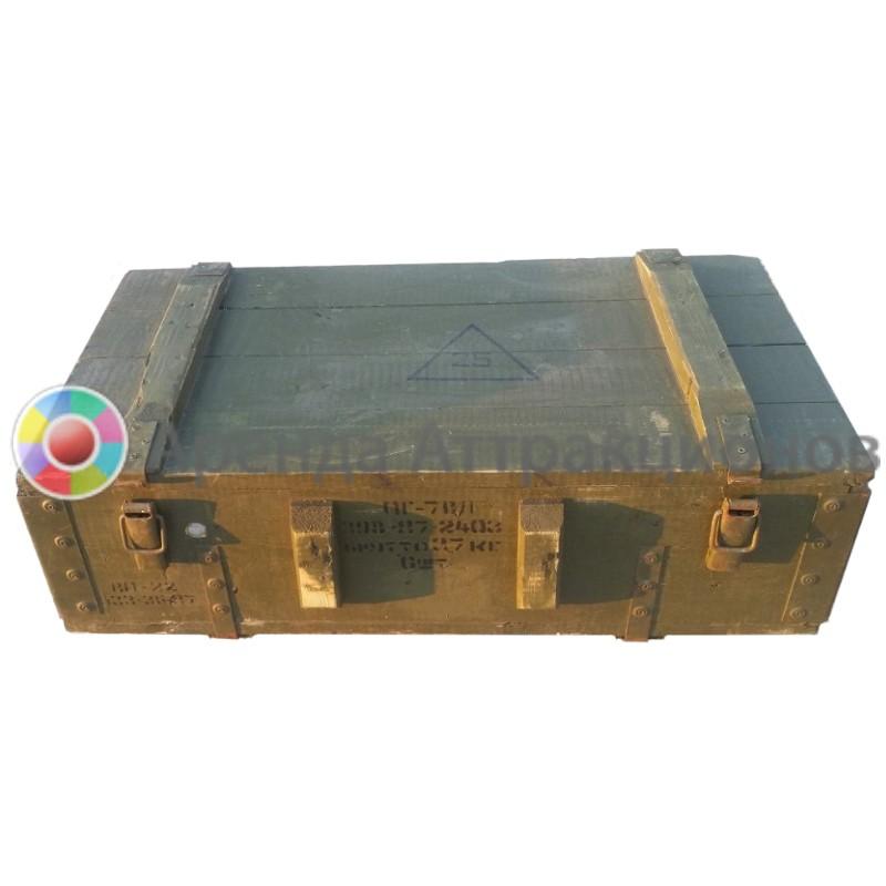 Ящик Армейский - Военный реквизит