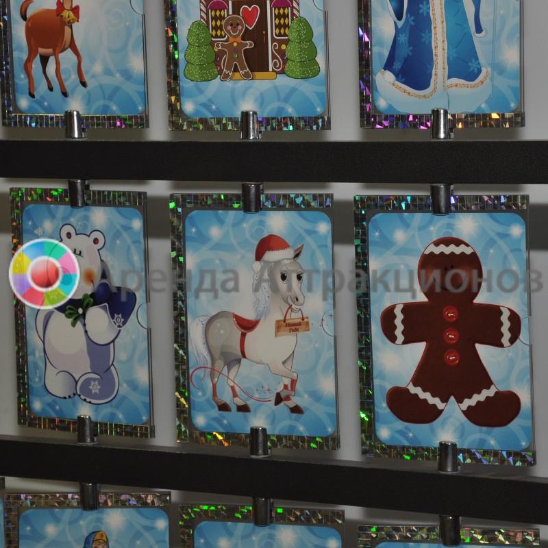 Заказать карточный стенд Новогодний на мероприятие