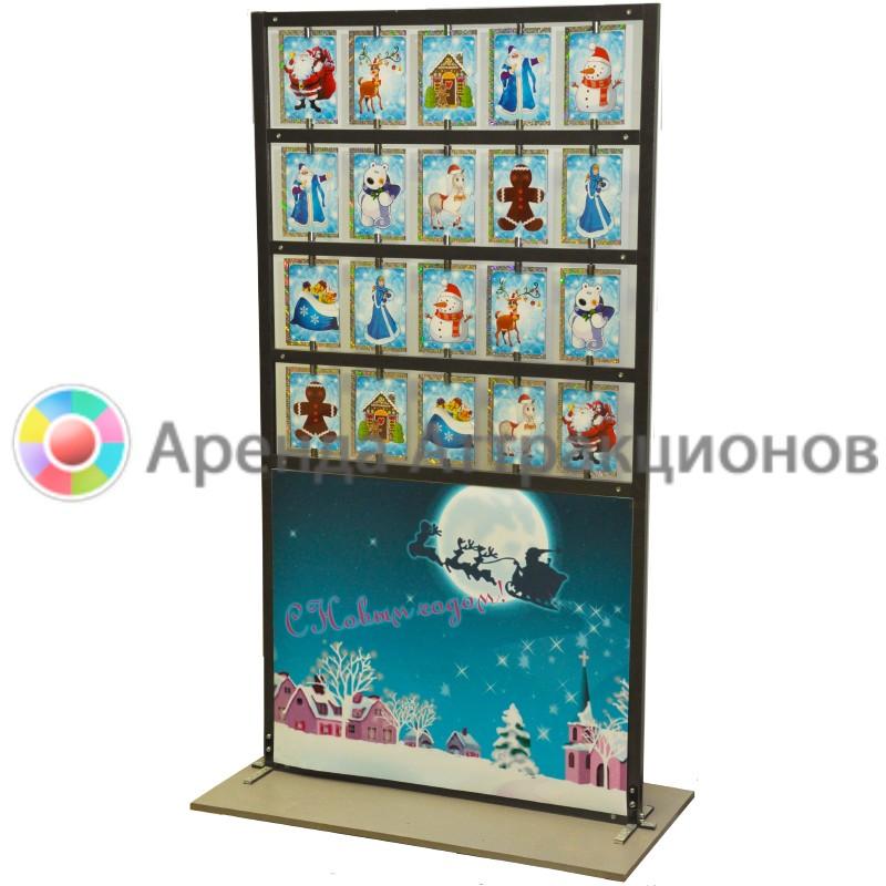 Аренда аттракциона Карточный стенд на праздник