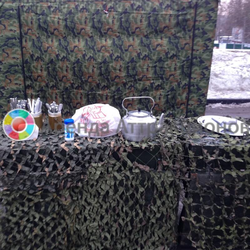 Чайная станция Военная на мероприятие