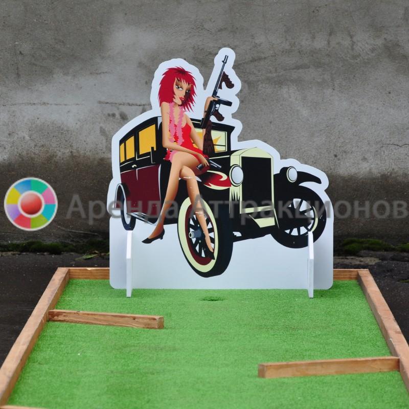 Гангстерский мини гольф на мероприятие