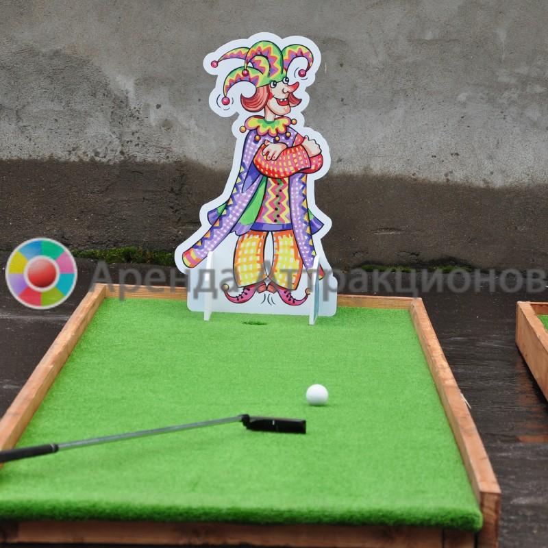 Ярмарочный мини гольф на мероприятие