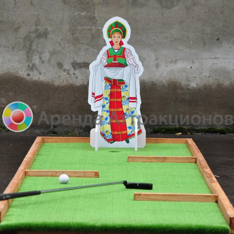 """Аренда мини гольфа """"Ярмарочный"""" на праздник"""