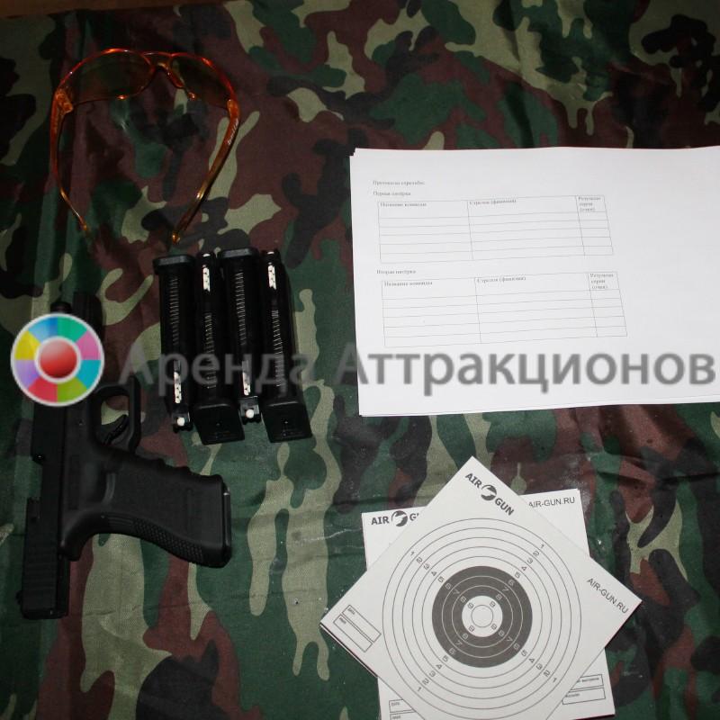 Комплект для соревновательной стрельбы