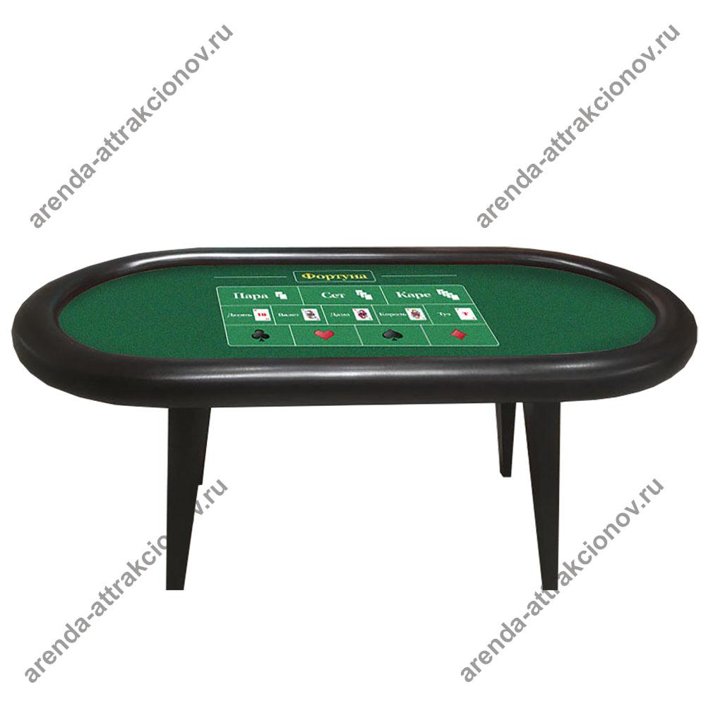 Малый стол