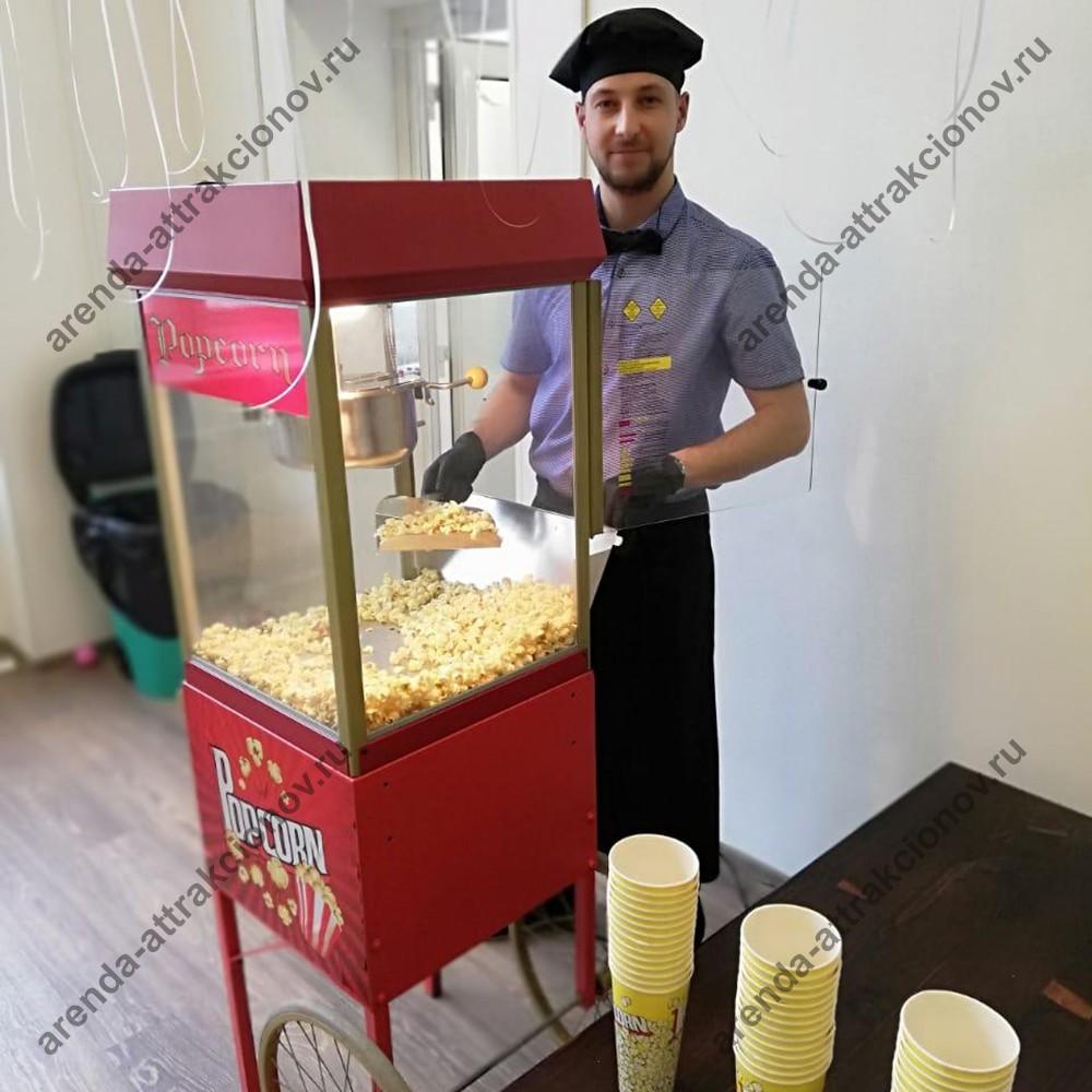Заказать попкорн на мероприятие