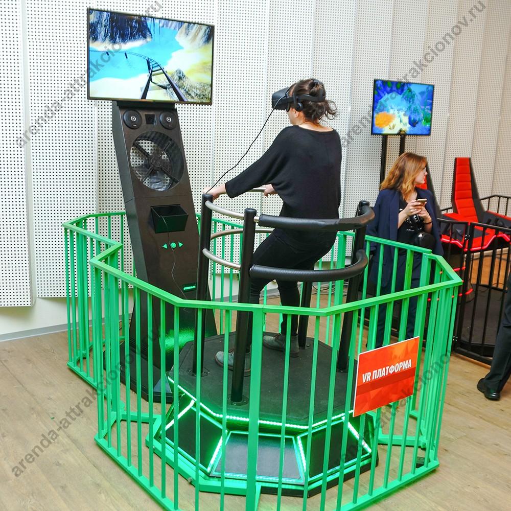 Заказать VR Платформу на мероприятие