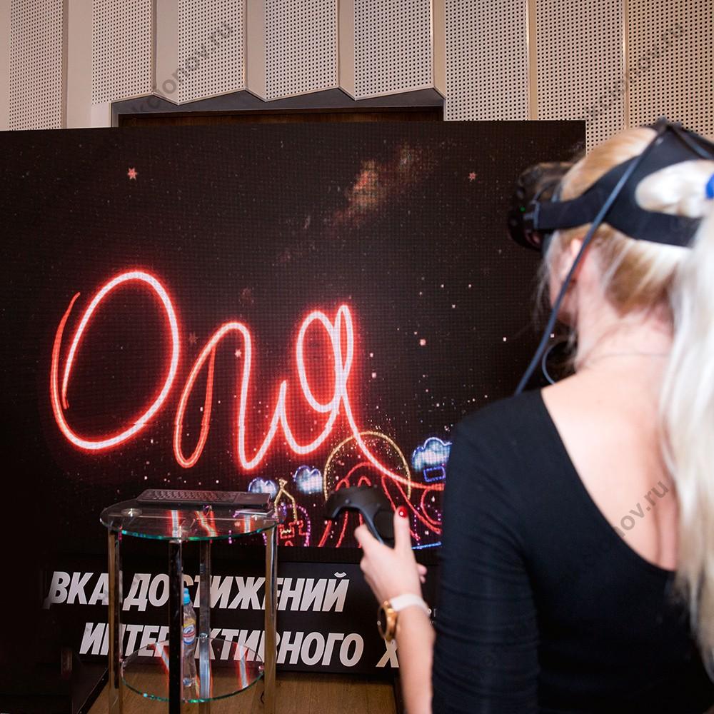 Виртуальный Художник VR на мероприятие